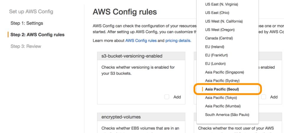 AWS Config Rules, 서울 리전 출시! on 23 DEC 2016…