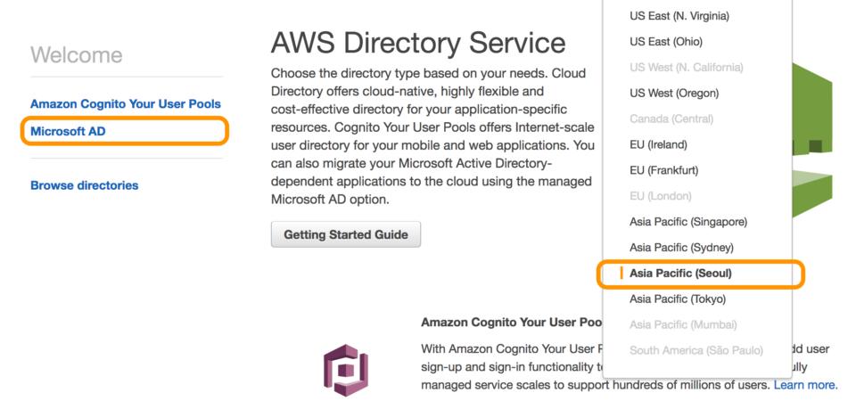 AWS Directory Service, 즉 AWS Microsoft AD를 사용하여, 디렉터리 작업이…